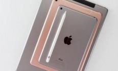 Yeni iPad modeli geliyor